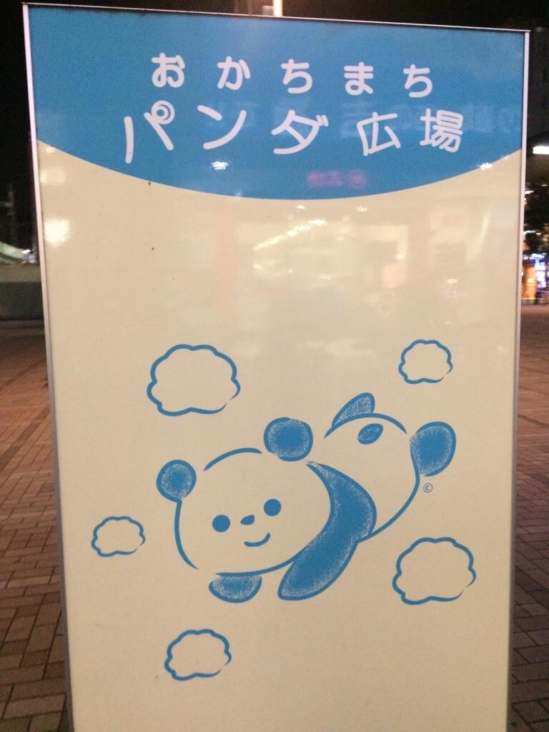 f:id:yururiururi:20180722150153j:image