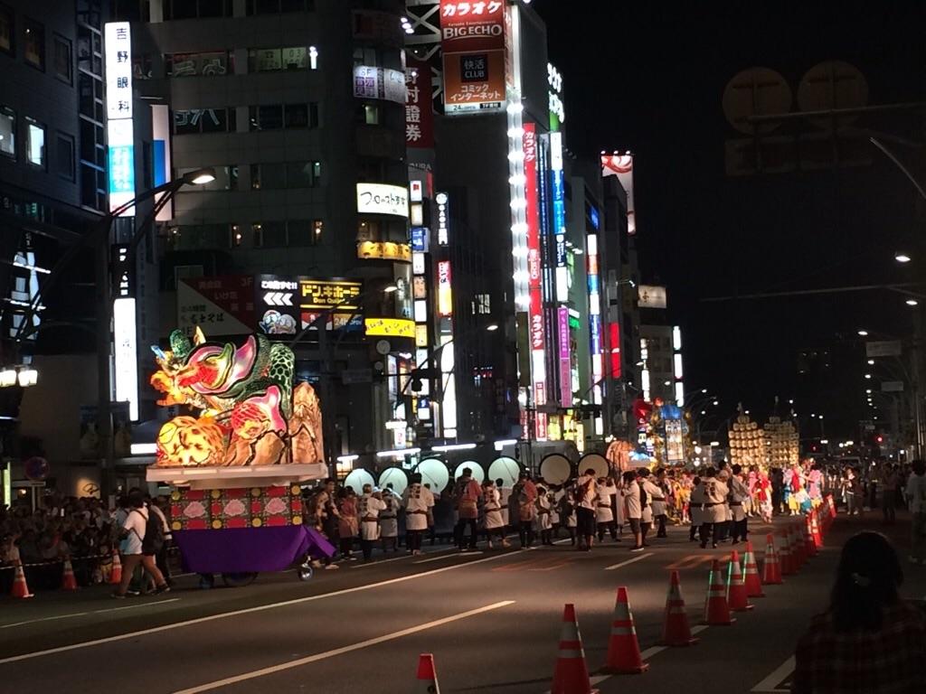 f:id:yururiururi:20180724233306j:image