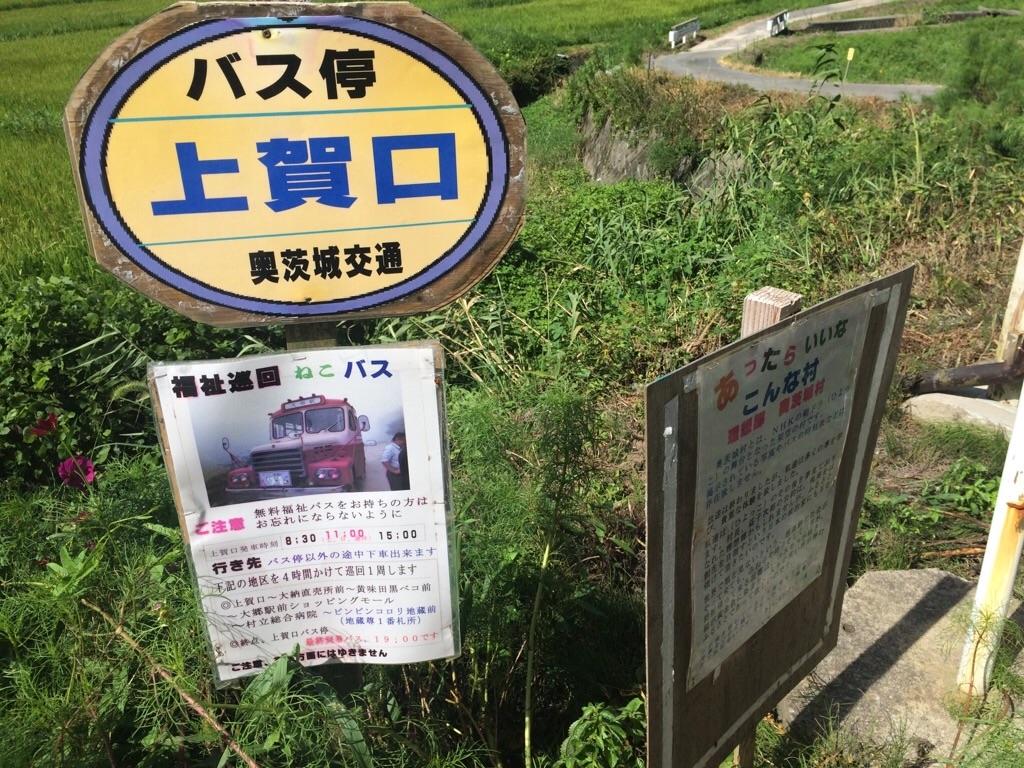 f:id:yururiururi:20180819224422j:image