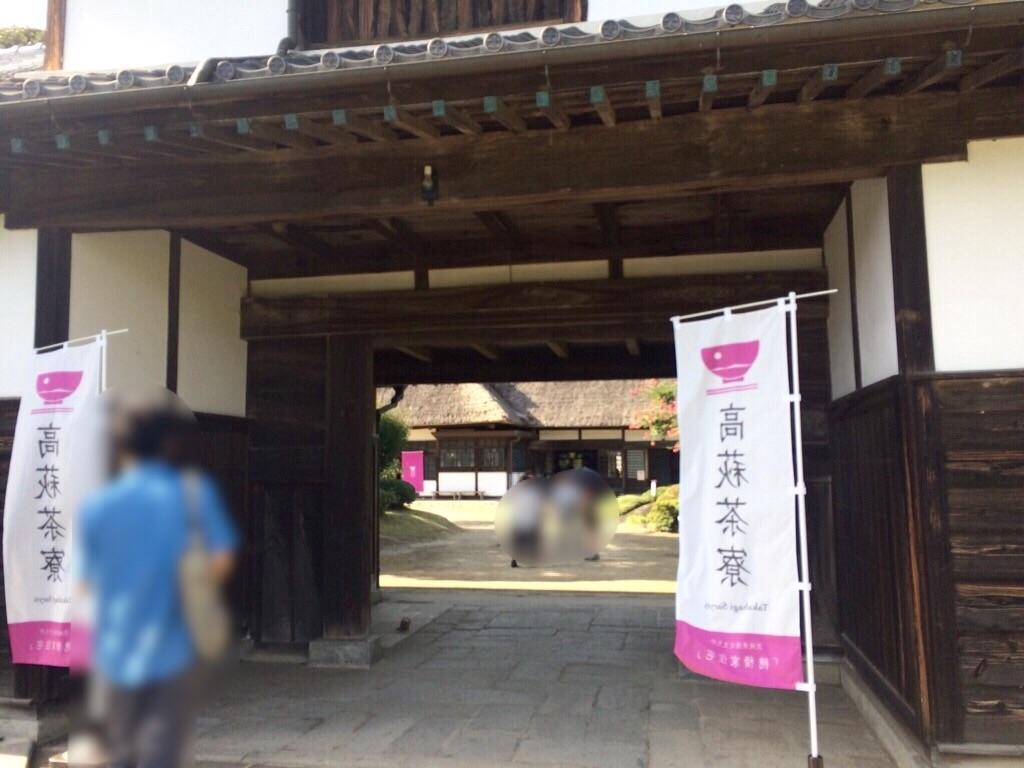 f:id:yururiururi:20180826171757j:image