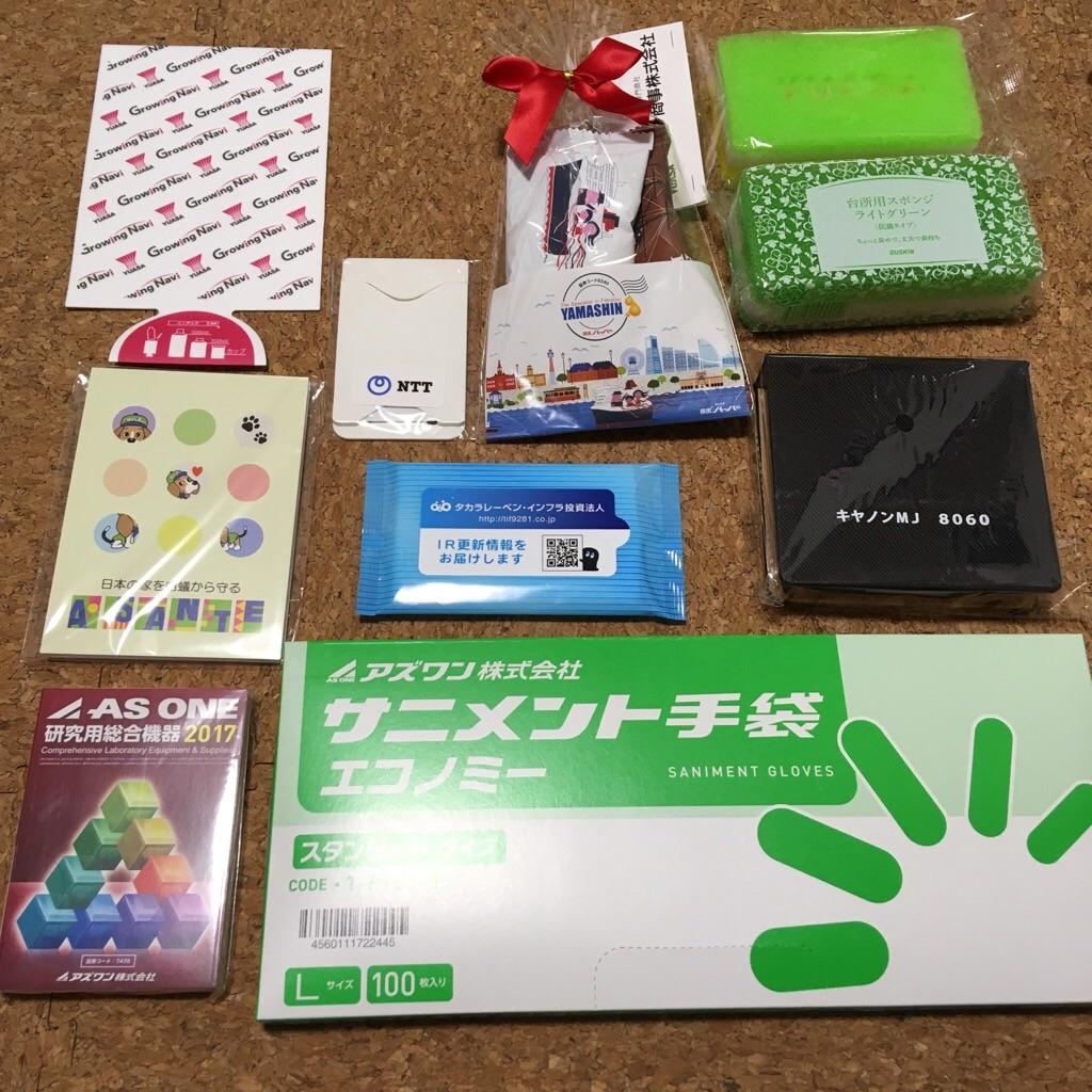 f:id:yururiururi:20180903001815j:image