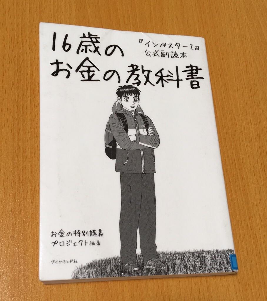 f:id:yururiururi:20180924000347j:image