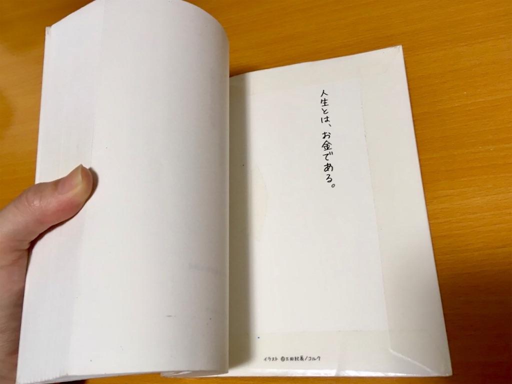 f:id:yururiururi:20180924000846j:image