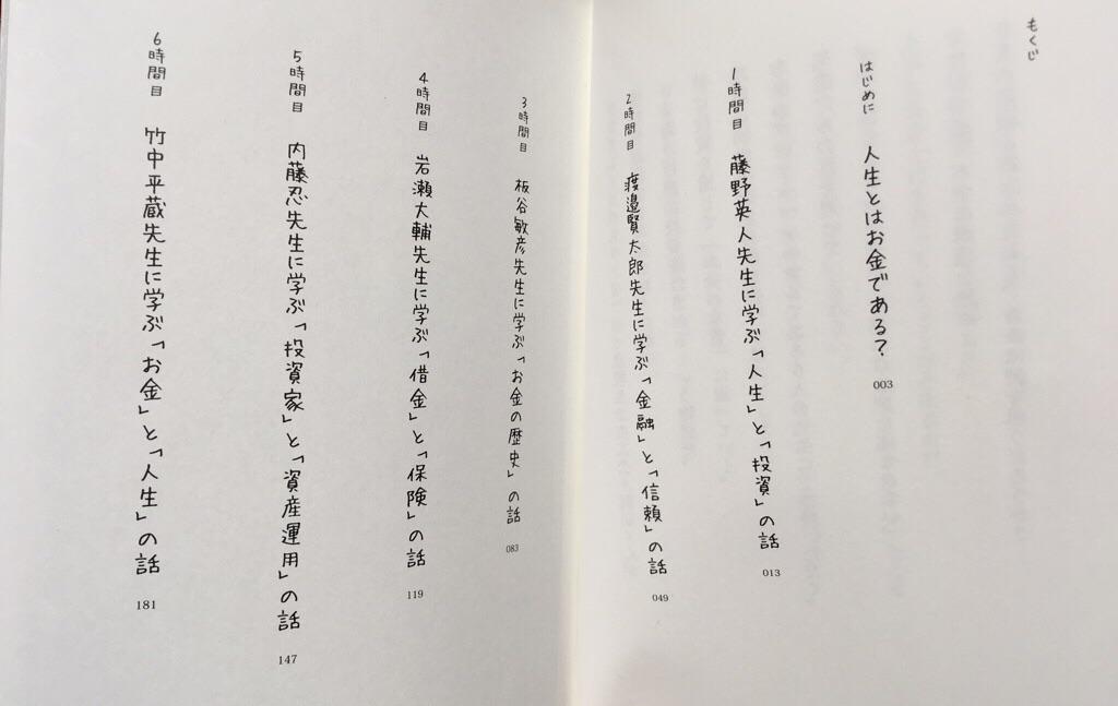 f:id:yururiururi:20180924000903j:image