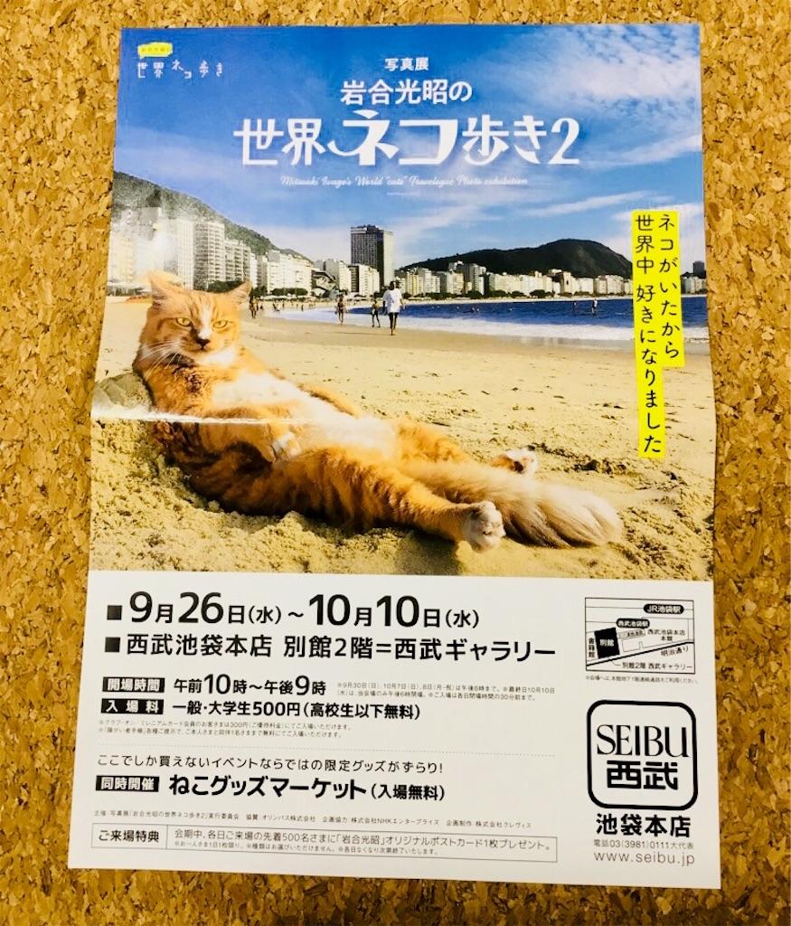 f:id:yururiururi:20181007210206j:image