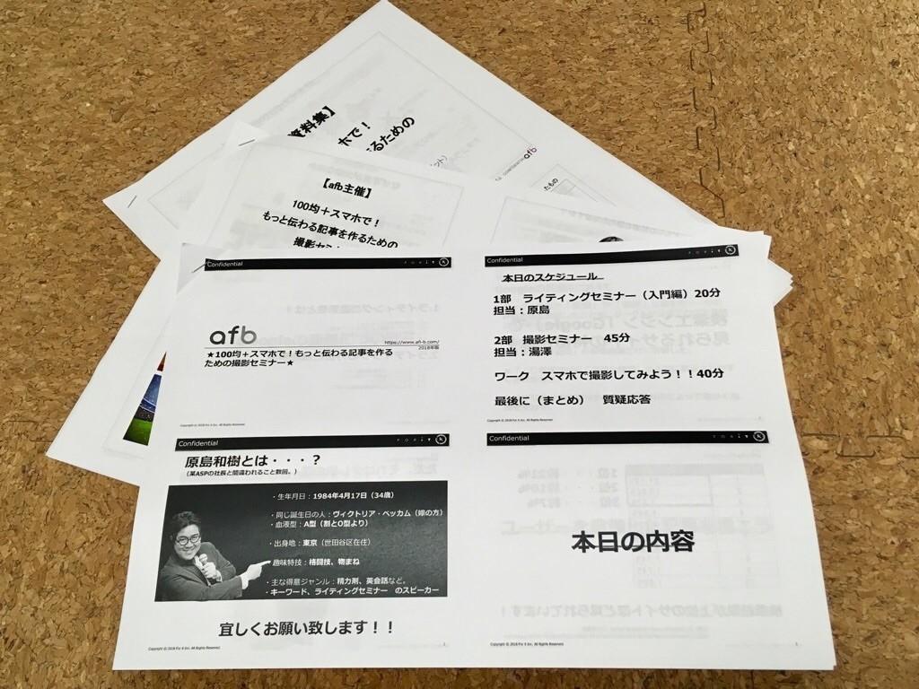 f:id:yururiururi:20181026140529j:image