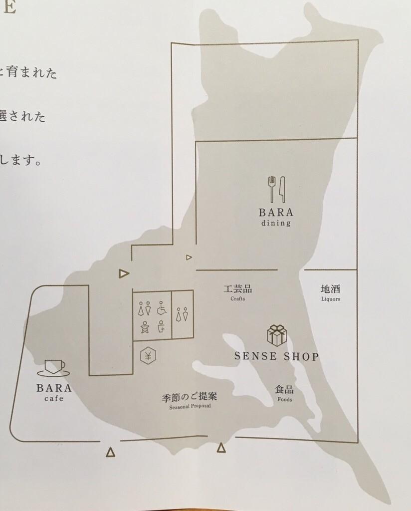 f:id:yururiururi:20181030212540j:image