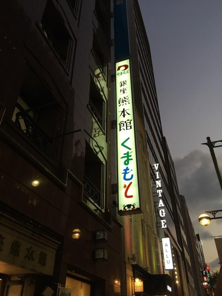 f:id:yururiururi:20181031230427j:image