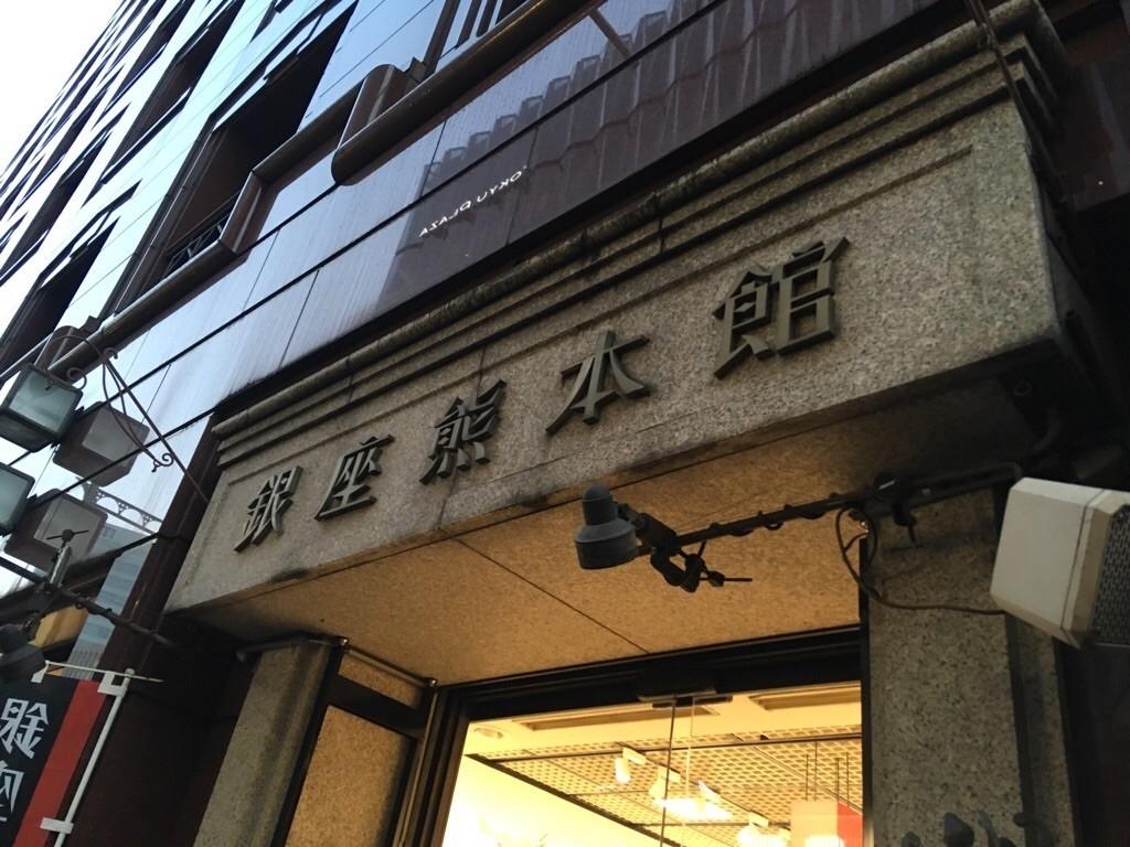 f:id:yururiururi:20181031230447j:image