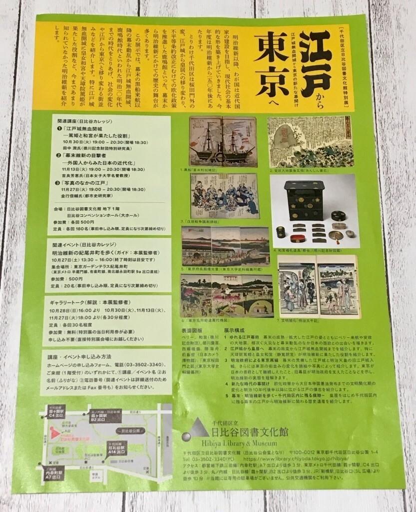 f:id:yururiururi:20181103143432j:image