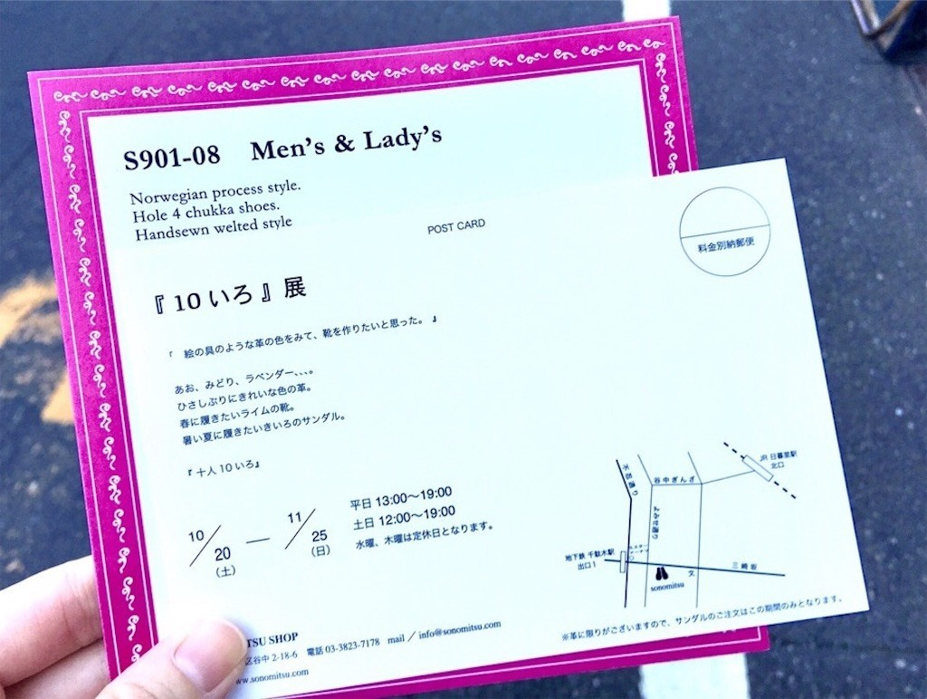 f:id:yururiururi:20181103180250j:image
