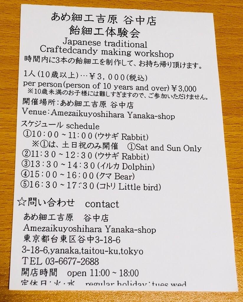 f:id:yururiururi:20181104115226j:image
