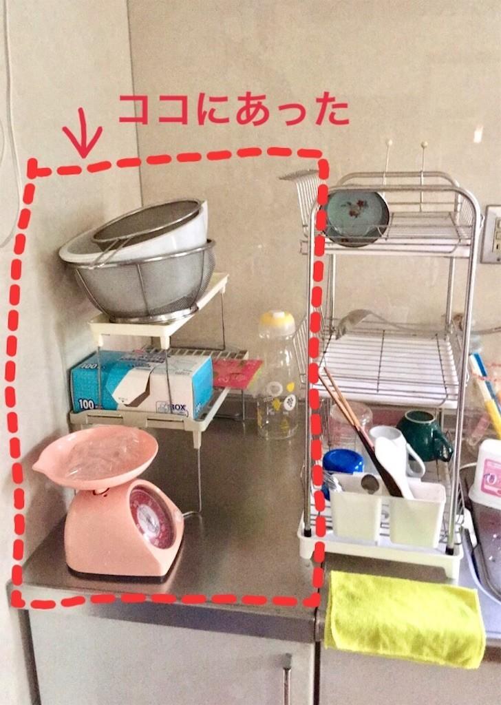 f:id:yururiururi:20181113113232j:image