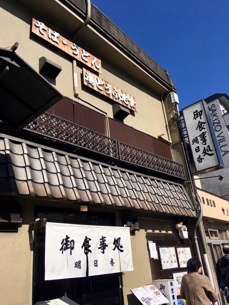 f:id:yururiururi:20181118220101j:image