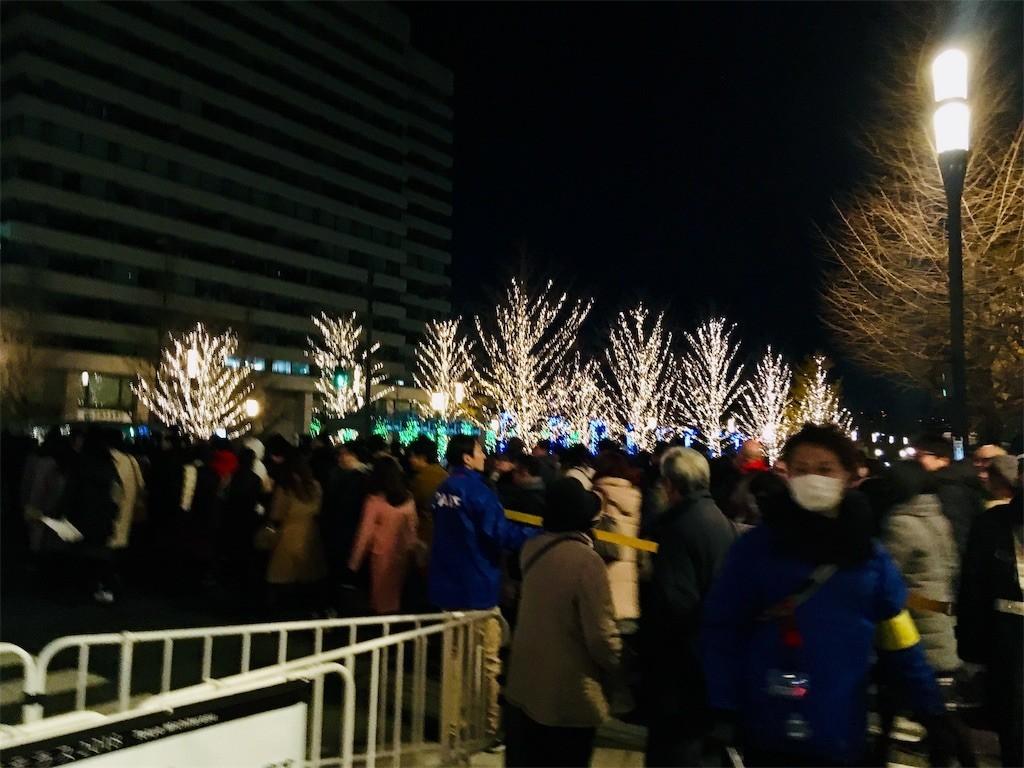 f:id:yururiururi:20181225165439j:image