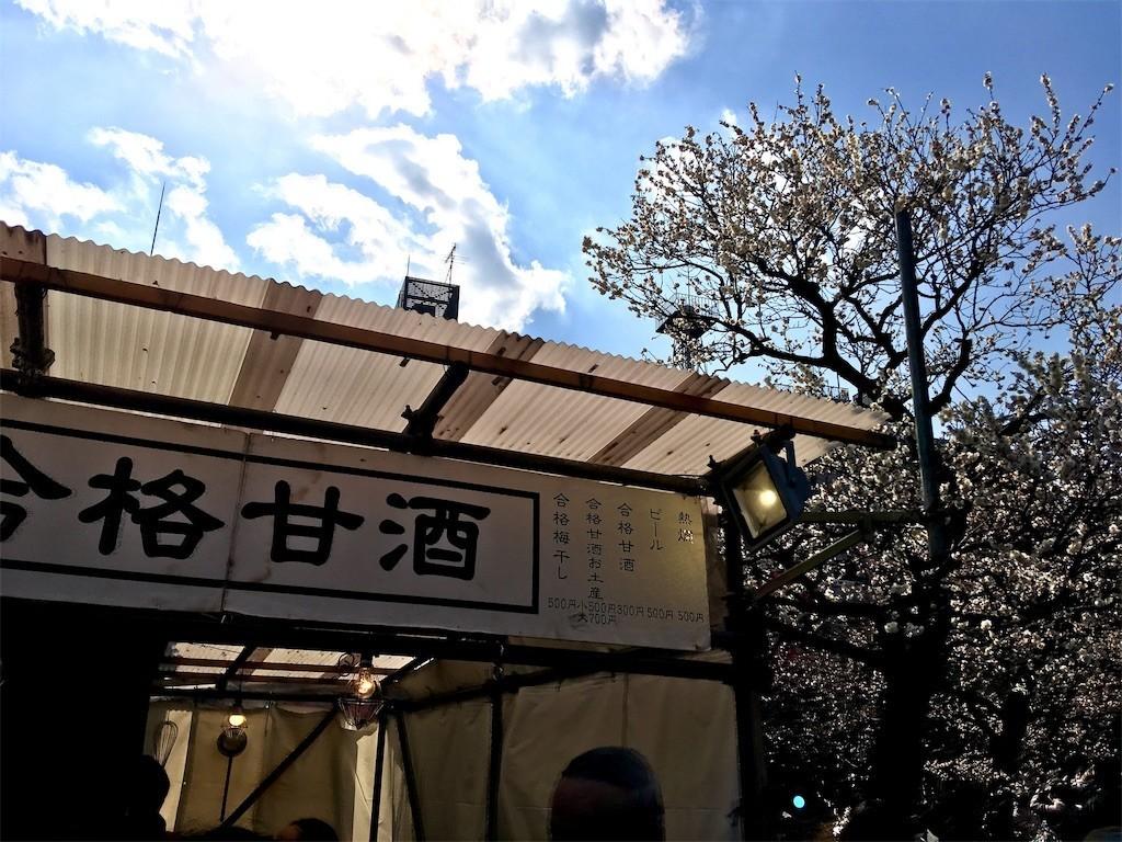f:id:yururiururi:20190223225639j:image