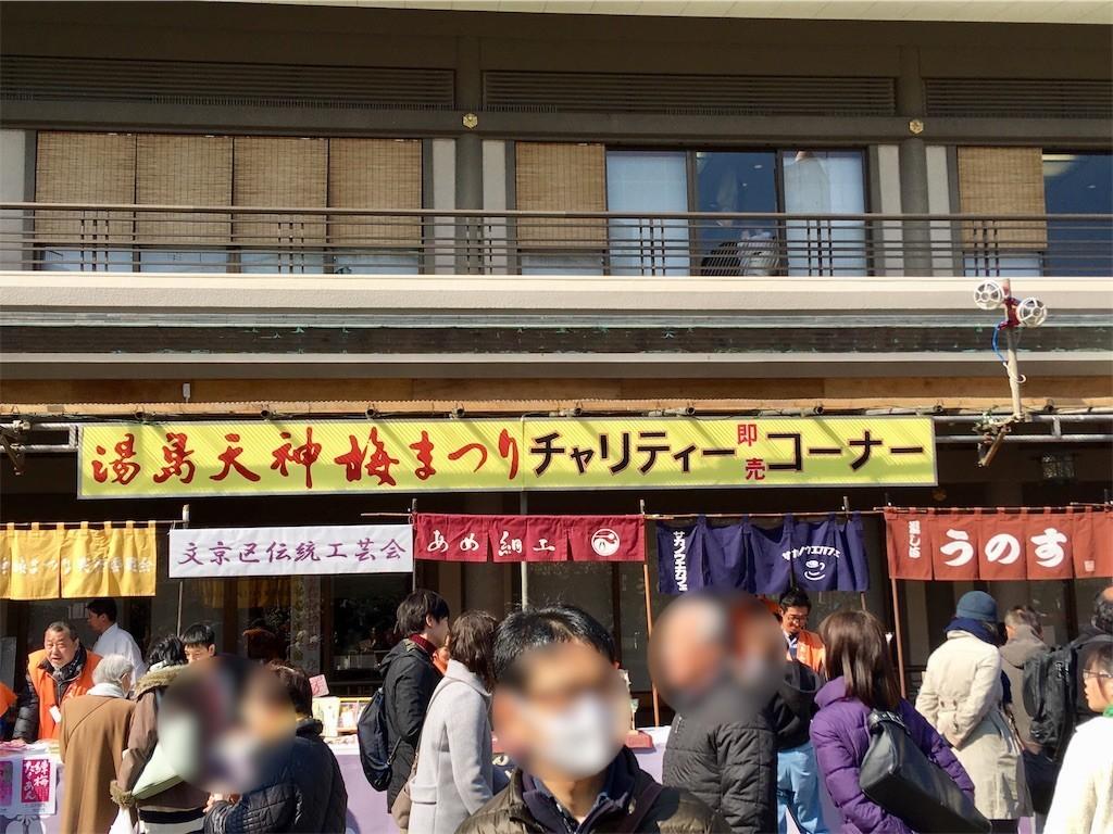 f:id:yururiururi:20190223225702j:image