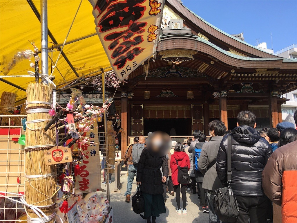f:id:yururiururi:20190223225729j:image