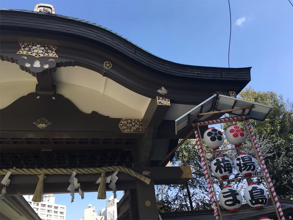 f:id:yururiururi:20190223225753j:image