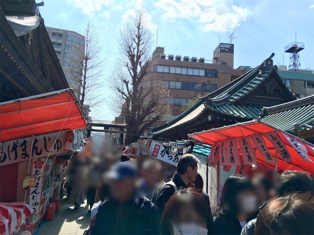f:id:yururiururi:20190223225804j:image