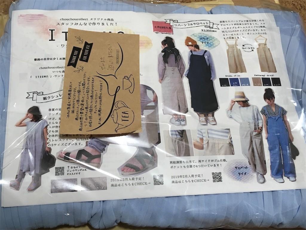 f:id:yururiururi:20190414232838j:image
