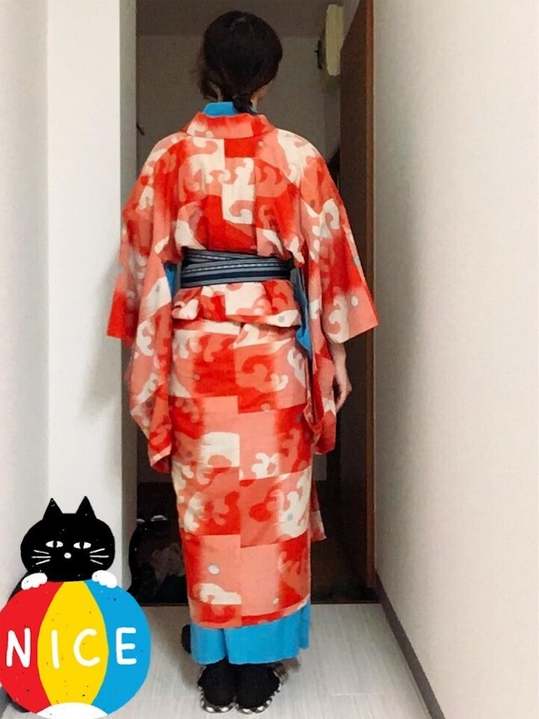 f:id:yururiururi:20190421205521j:image