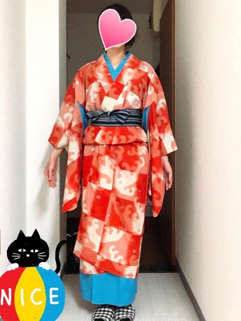 f:id:yururiururi:20190421205530j:image