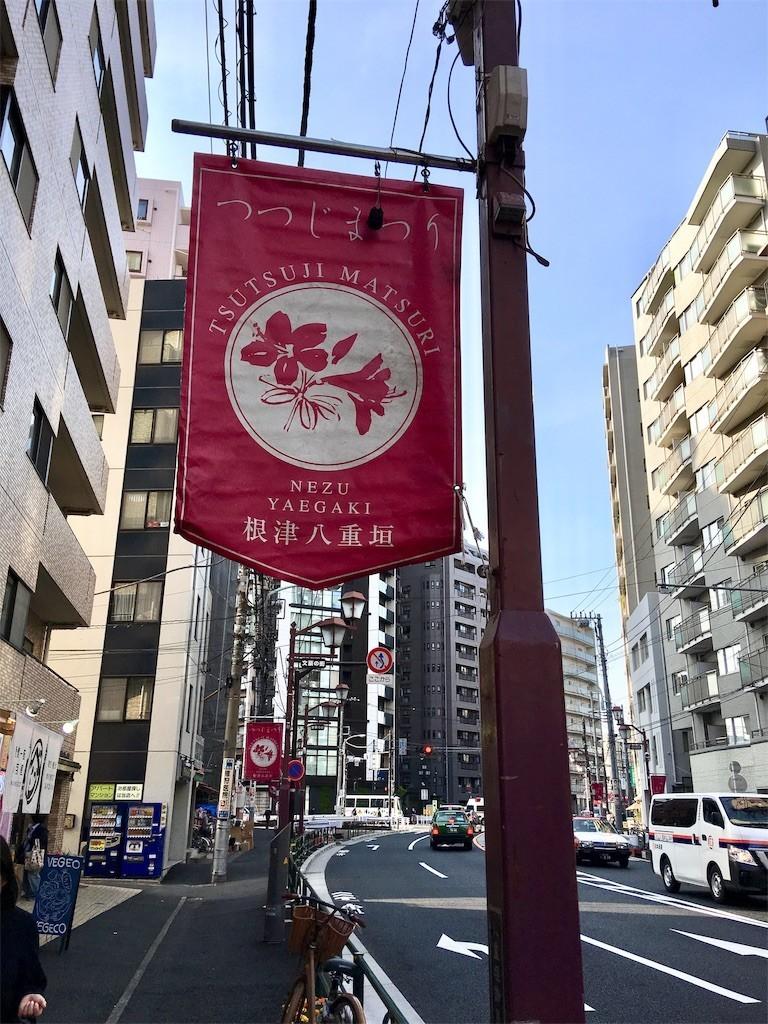 f:id:yururiururi:20190424233430j:image