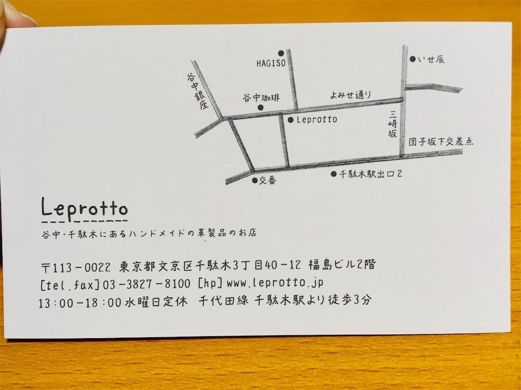 f:id:yururiururi:20190426004151j:image
