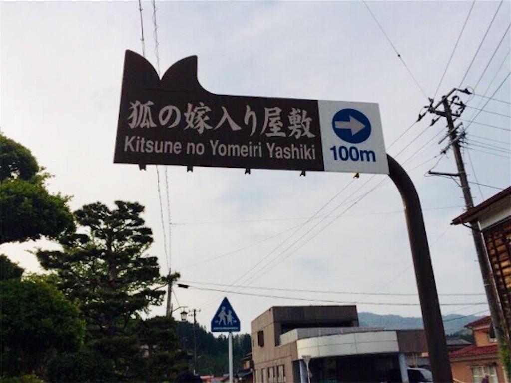 f:id:yururiururi:20190430114134j:image