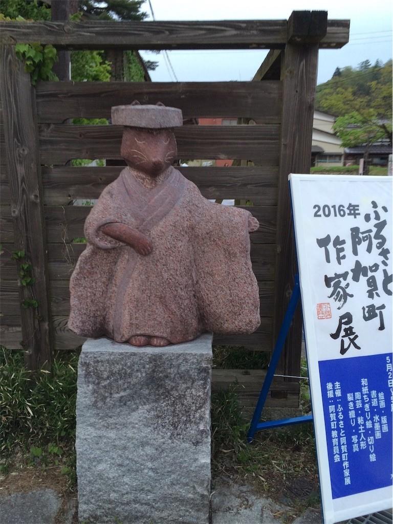 f:id:yururiururi:20190430120233j:image