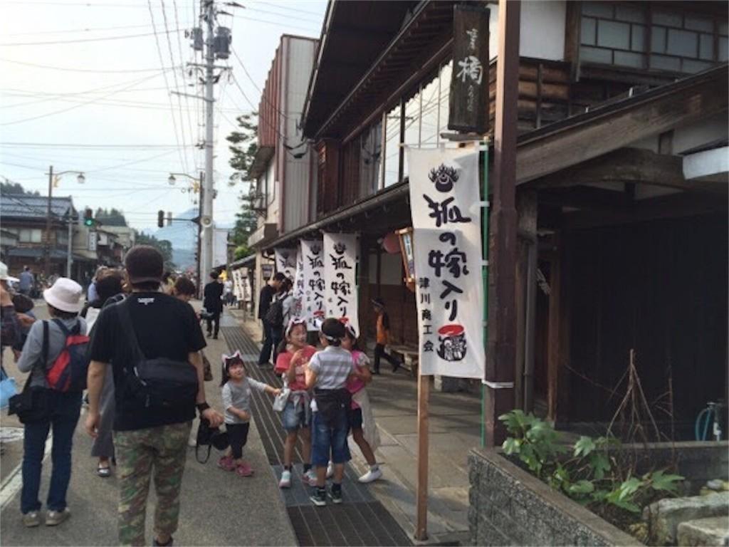 f:id:yururiururi:20190430120251j:image