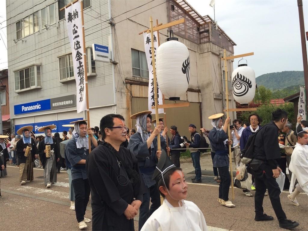 f:id:yururiururi:20190430120254j:image
