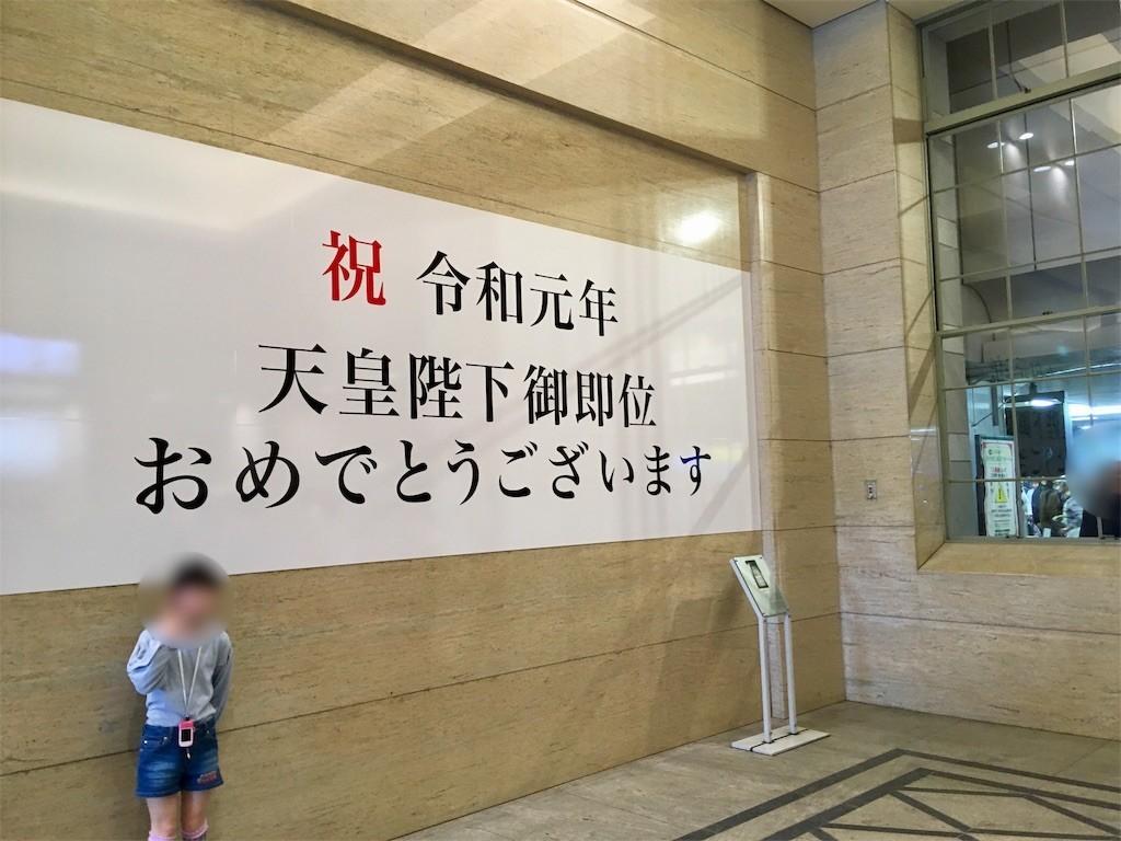 f:id:yururiururi:20190502011140j:image