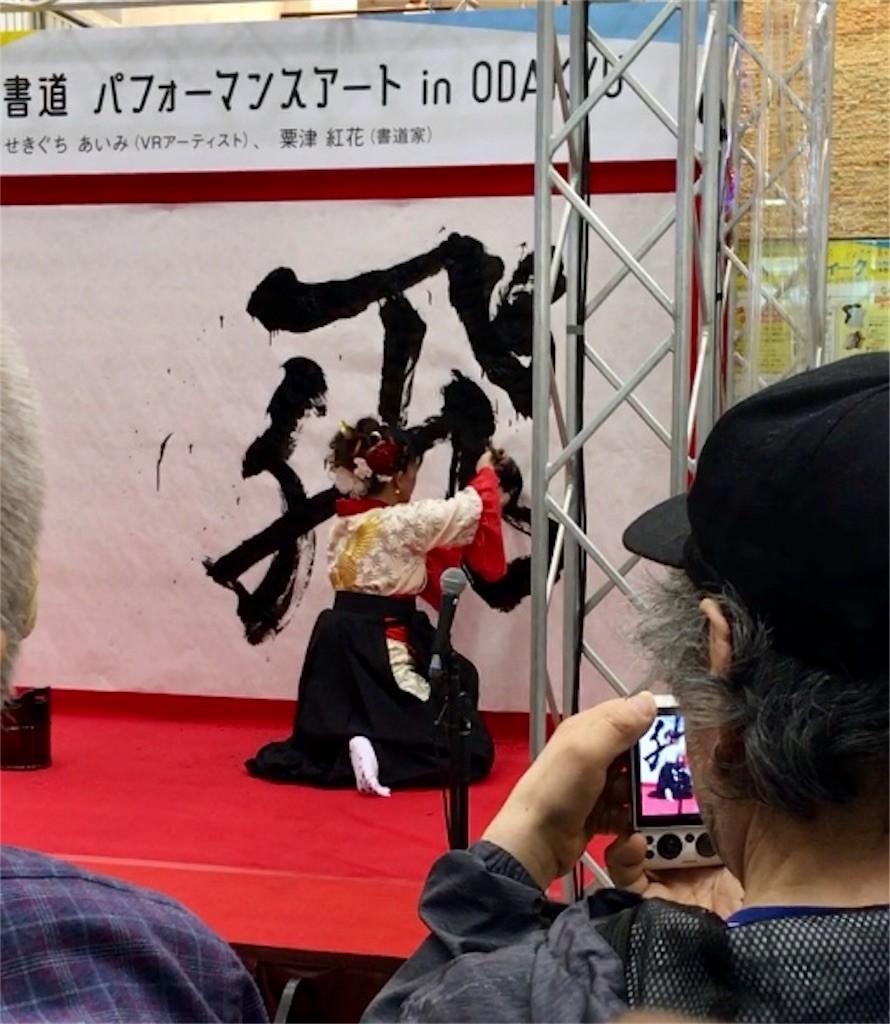 f:id:yururiururi:20190502011644j:image