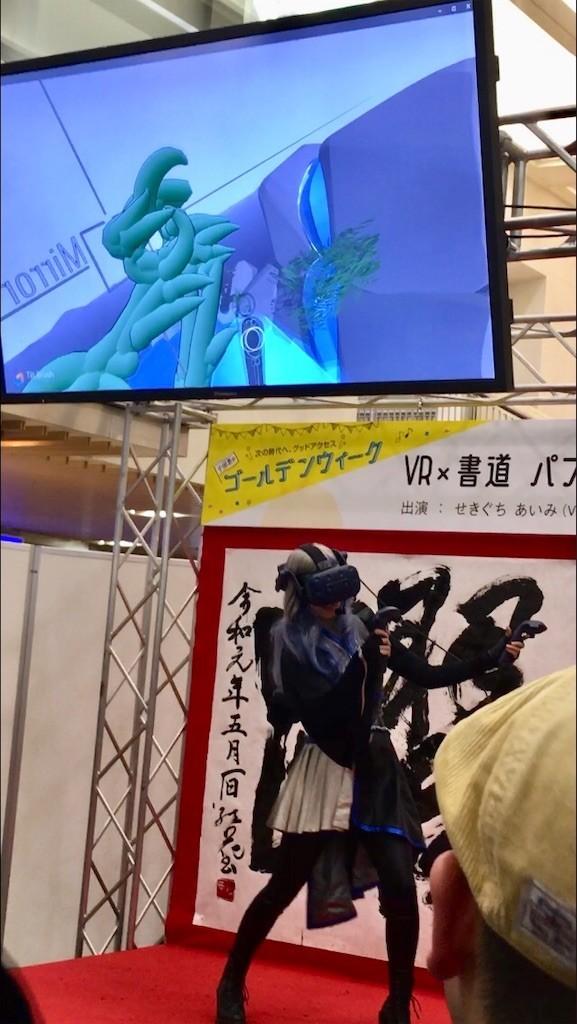 f:id:yururiururi:20190502011906j:image