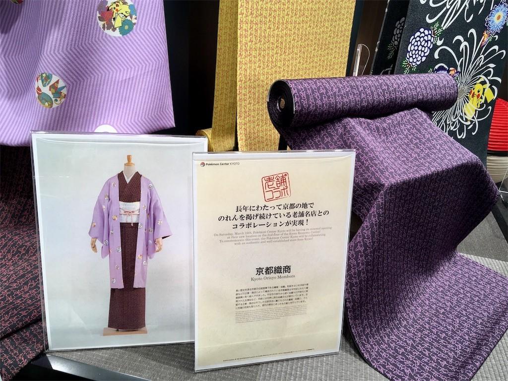 f:id:yururiururi:20190517214123j:image