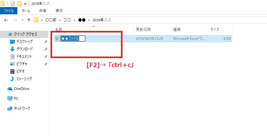 f:id:yururiururi:20190609213713p:plain