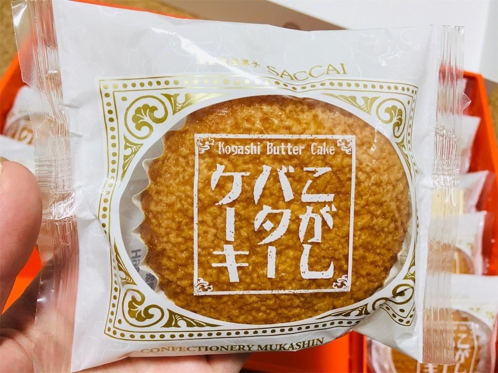 f:id:yururiururi:20190825155137j:image