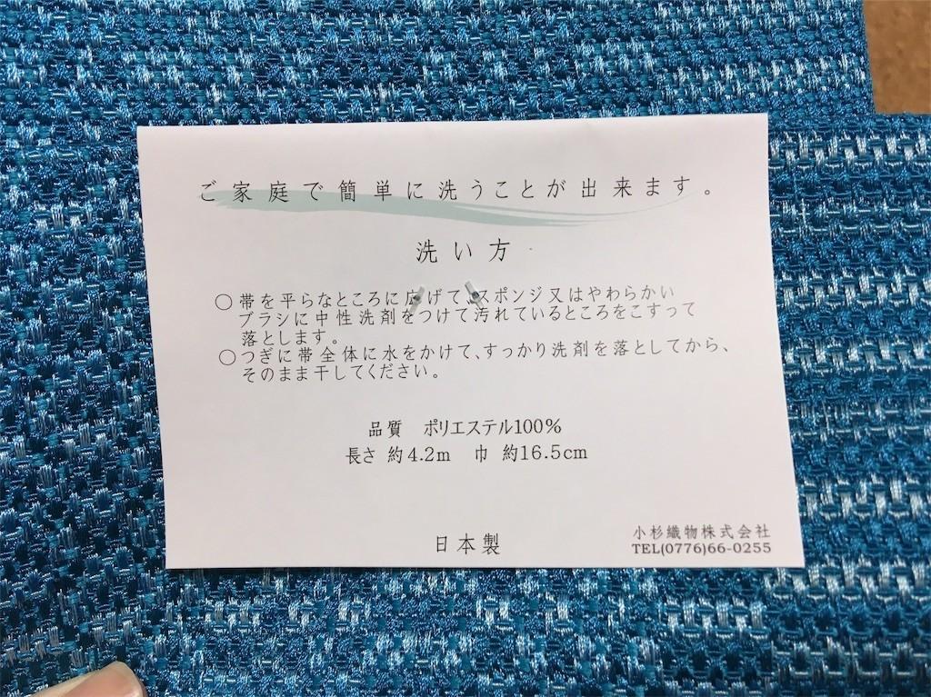 f:id:yururiururi:20190904222544j:image