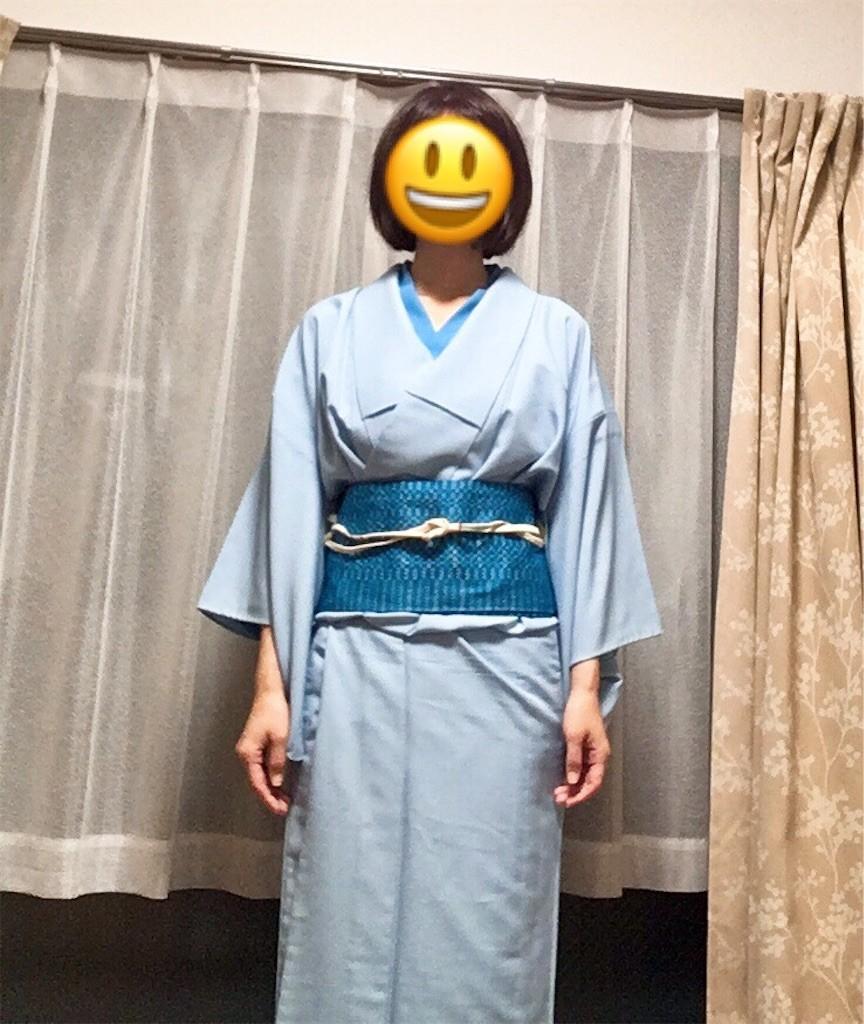 f:id:yururiururi:20190923002335j:image