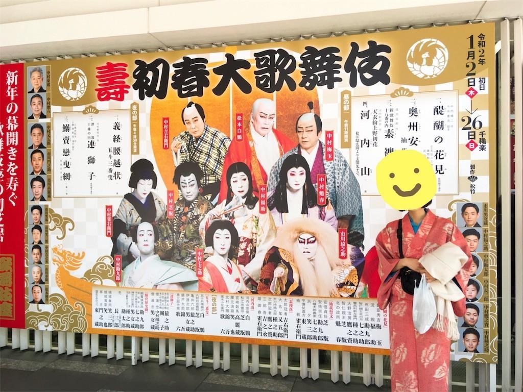 f:id:yururiururi:20200122001807j:image
