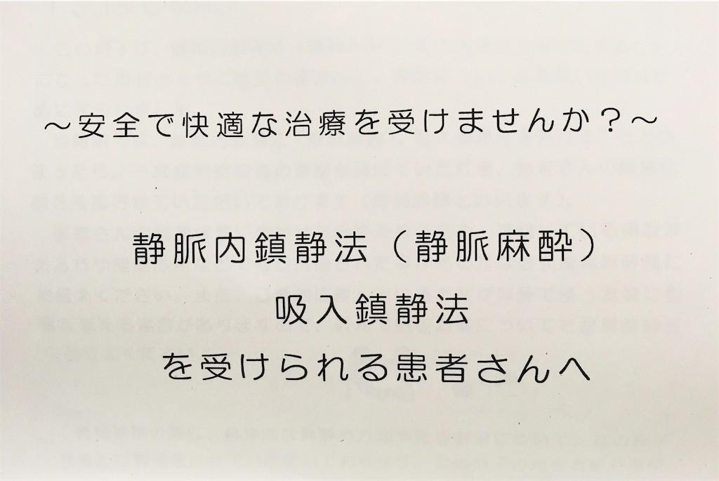 f:id:yururiururi:20201214123438j:plain