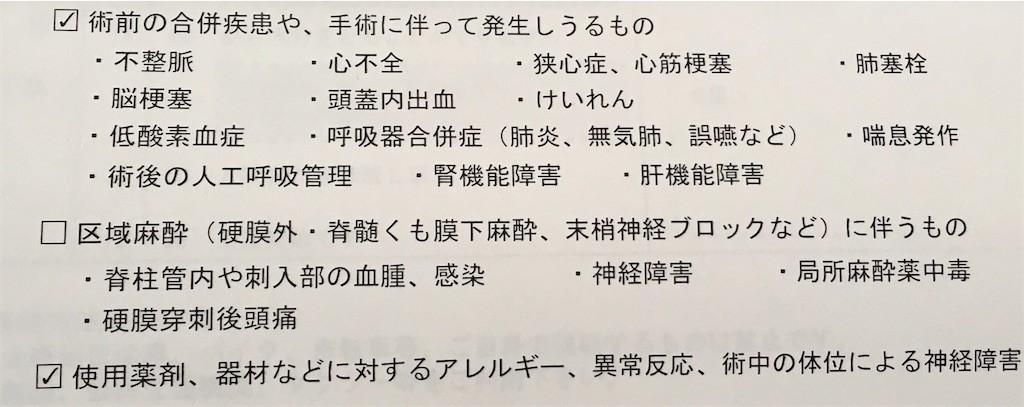 f:id:yururiururi:20201214123503j:plain