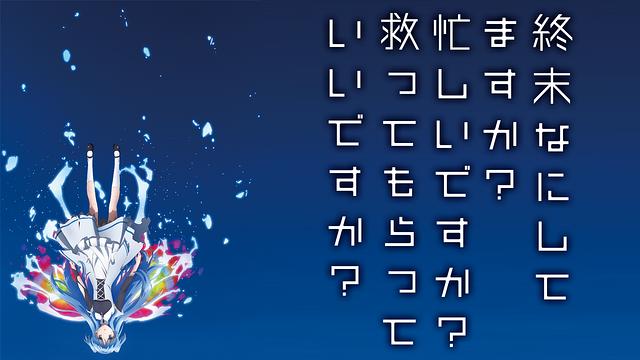 f:id:yururiyuruyuru:20200430044913p:plain