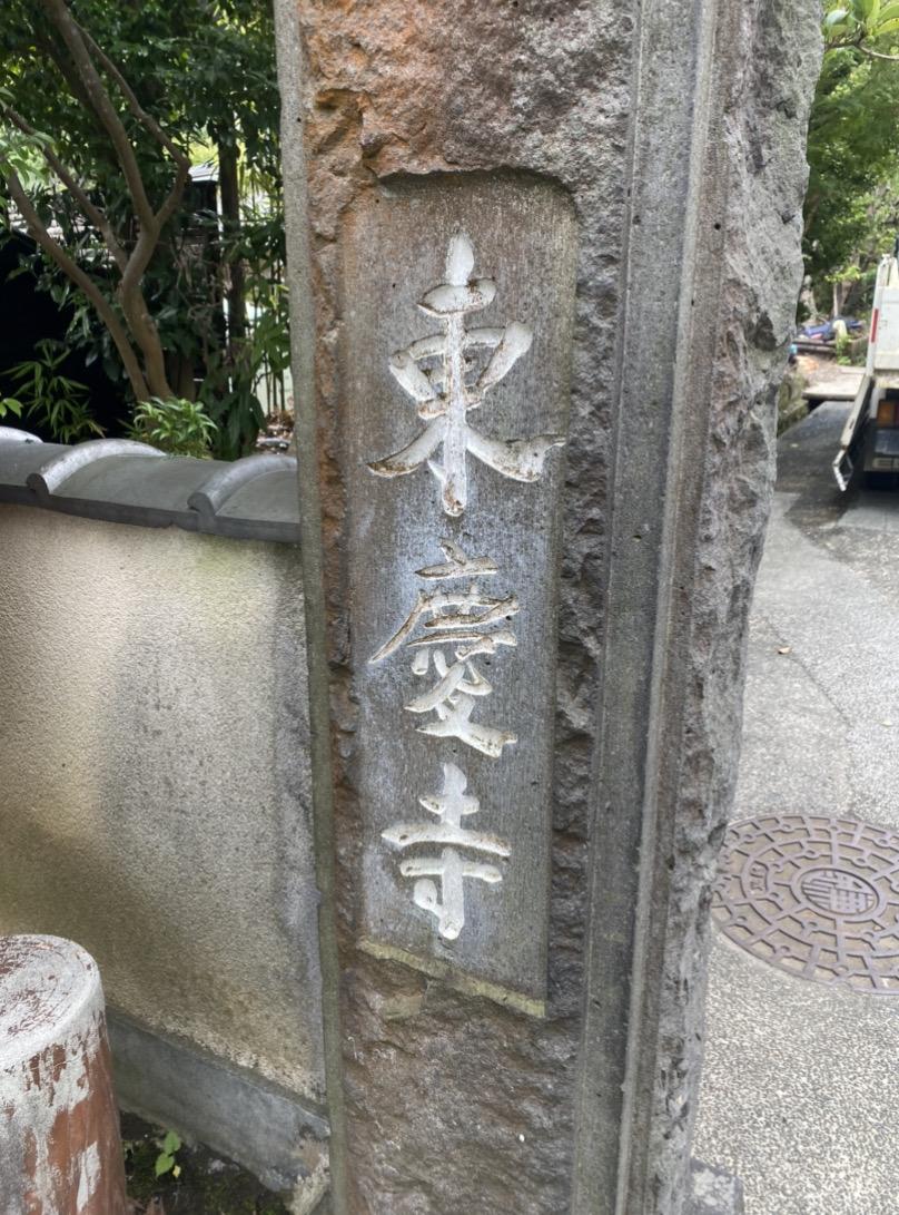 f:id:yururiyuruyuru:20210913070853j:plain