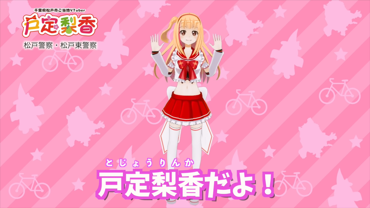 f:id:yururiyuruyuru:20210915071711p:plain