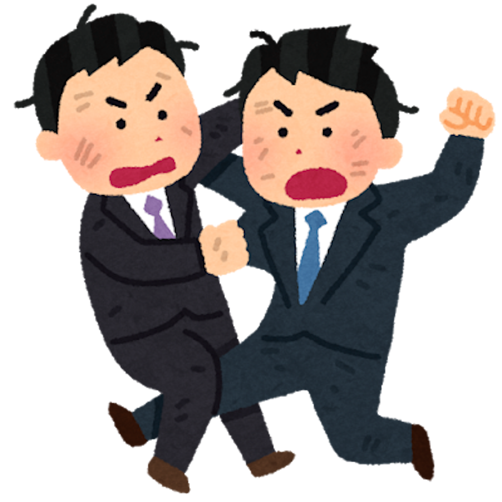 f:id:yurururulalala:20190605055248p:image