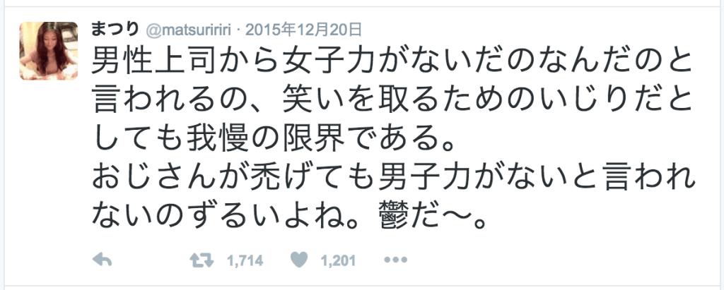 f:id:yurusoku:20161127222706p:plain