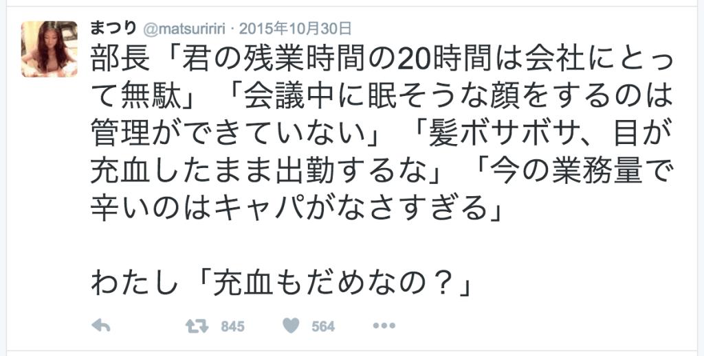 f:id:yurusoku:20161127222828p:plain